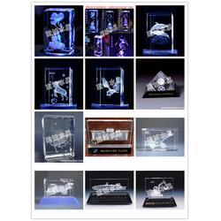 水晶纪念品(建诚水晶)可定做-水晶纪念品价图片