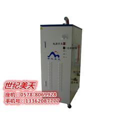 台州电蒸汽发生器-世纪美天耐用安全-小型电蒸汽发生器