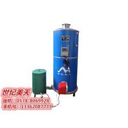常压锅炉公司-浙江常压锅炉-世纪美天锅炉质量好图片