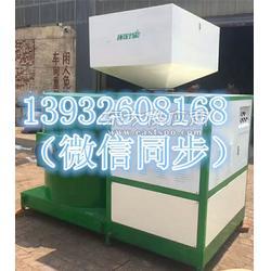 高热值生物质燃烧机 专业厂家报价图片