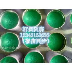污水池内壁玻璃鳞片胶泥施工技术规范图片