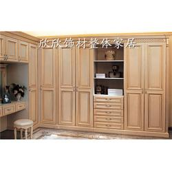 1.2米实木衣柜定制|山西实木衣柜|太原欣欣饰材图片