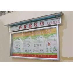 聊城不锈钢宣传栏 濮阳恒发不锈钢 不锈钢宣传栏定做图片