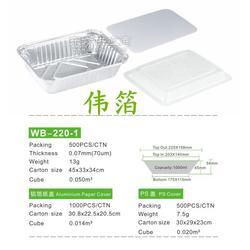 锡纸盒 外卖打包餐盒 环保饭盒 配PS防雾盖图片
