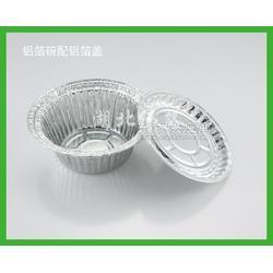 6C煲仔饭锡纸碗铝箔盖 锡箔纸碗 锡纸餐盒 锡纸快餐盒图片