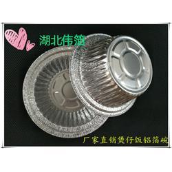 0.06一次性铝箔碗 煲仔饭铝箔碗 锡纸外卖餐盒图片