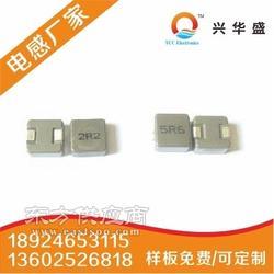 一体成型电感XNC1040系列一体化MODING电感,功放音频电感图片