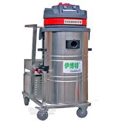 两项开关工业可充电的吸尘器哪里买,伊博特厂家专业制造工业充电吸尘器,电瓶式吸尘器图片