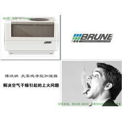 加湿器,博沃纳,加湿器引起呼吸道疾病图片