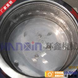 电镀件脱水机_电镀件脱水机厂家_环鑫电镀件脱水机(多图)图片