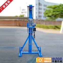 环鑫(图)|纸浆乳化机更快捷|贺州纸浆乳化机图片