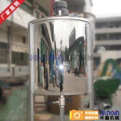环鑫、郴州纳米材料乳化机、纳米材料乳化机更安全图片