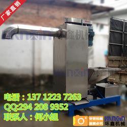 杭州塑料脫干機-環鑫7.5kw顆粒料脫水機-再生料塑料脫干機圖片