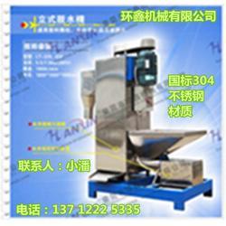 青州塑料脱水机,立式塑料脱水机,环鑫新一代塑料脱水机图片