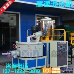 吉首pvc混合机、高速pvc混合机、环鑫混合设备图片