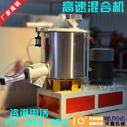 泉州香料混合机,环鑫混合设备厂家,调料香料混合机图片