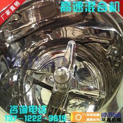 环鑫搅拌设备工厂店(多图),不锈钢调料混合机,抚州调料混合机图片