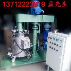 台州涂料分散机,环鑫(在线咨询),250L涂料高速分散机图片