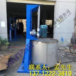 环鑫搅拌设备(多图)、300L乳胶漆搅拌机、岳阳乳胶漆搅拌机图片