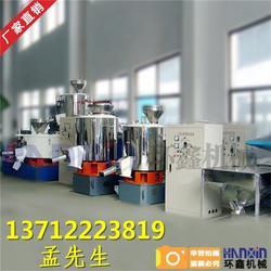 柳州阻燃剂混合机|加热阻燃剂混合机|环鑫混合设备图片