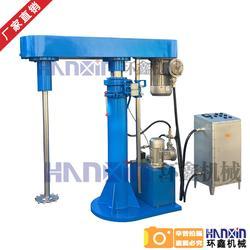 珠海纤维乳化机,多功能纤维乳化机,环鑫(多图)图片