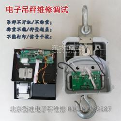 电子吊秤维修检测-电子秤维修校准图片