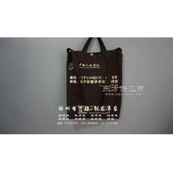 印刷橘红色帆布手提袋 手工制作高档纯棉帆布袋手提包图片