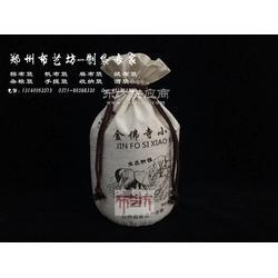 百吉帆布制品厂家定做大米袋 定做5斤装棉布大米袋 可印刷logo图片
