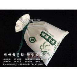 精美帆布袋设计定做 大米袋加工生产 帆布大米杂粮袋定做厂家图片