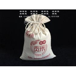 帆布手提袋厂家 棉布袋定做 精美礼品装大米袋定制图片