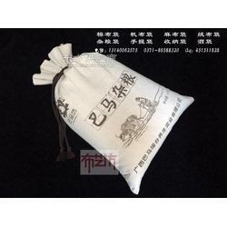 棉布束口袋大米袋设计定制 私人定制大米袋帆布袋厂家图片