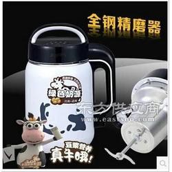 品牌豆浆机智能榨汁机 会销礼品 多功能全自动加热豆浆机图片