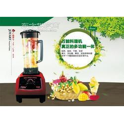 多功能料理机 家用榨汁机 营养豆浆机搅拌机 跑江湖地摊 新产品图片