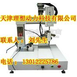 厚板焊接机器人生产线,焊缝打磨机器人制造商维修图片