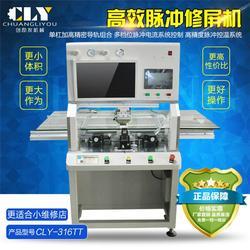壓屏機安裝、創勵友(在線咨詢)、衡水壓屏機圖片