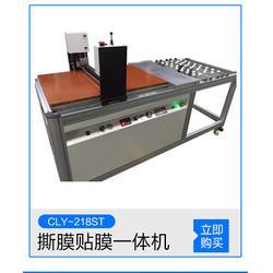 广州液晶屏维修设备-创励友-液晶屏维修设备哪?#28082;?#22270;片