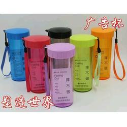 礼品水杯,礼品杯定制,郑州礼品水杯图片