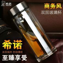 【郑州希诺杯】 郑州希诺杯代理商 郑州水杯图片
