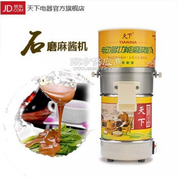 豆浆机天下多功能磨浆机图片