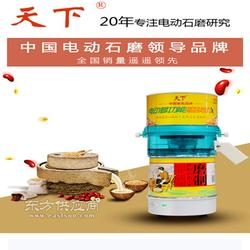 新型致富项目天下HC-100豆浆机 磨面磨糊磨酱均可图片
