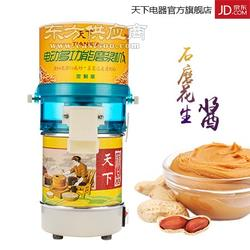 豆浆机天下电动多功能石磨磨豆浆机600W磨芝麻酱机器生产厂家图片