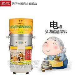 磨芝麻酱机器,600W磨芝麻酱机器图片