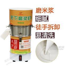 天下花椒粉机 小型电动花椒粉机 家用芝麻酱磨研机图片