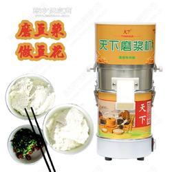 石磨豆浆机多少钱 天下多功能磨浆机 豆花机 多用肠粉机图片