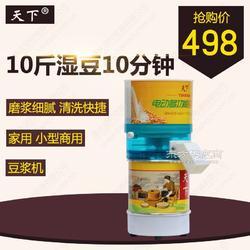 天下小型商用现磨豆浆机 现磨豆浆机多少钱一台 家用磨芝麻酱机图片