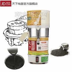 豆浆机天下电动多功能石磨磨豆浆机图片