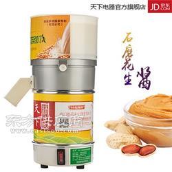 豆浆机天下石磨磨豆浆机