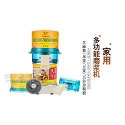 家庭用的小型打米浆机做米皮用的磨米浆机图片