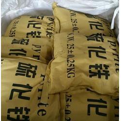 硫铁矿出售,赫尔矿产(在线咨询),浙江硫铁图片
