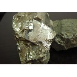 黄铁矿|赫尔矿产|黄铁矿图片